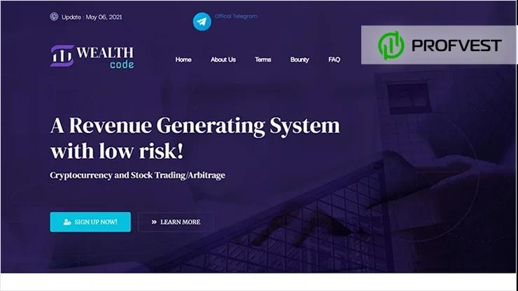 Wealth Code обзор и отзывы HYIP-проекта