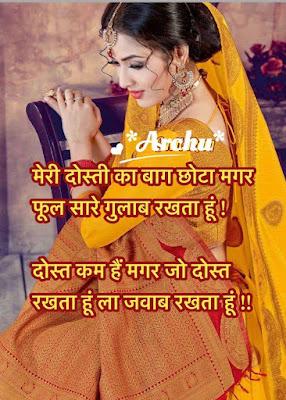 Best latest love shayari in hindi