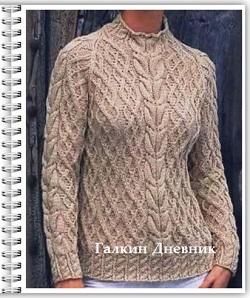 relefnii-uzor-spicami | strikking بافندگی dzianie tricô tricotare การถัก