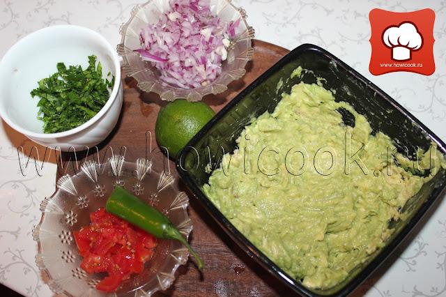 рецепт соуса гуакамоле с пошаговыми фото