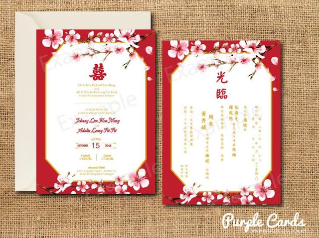 Modern Sakura Wedding Card Print