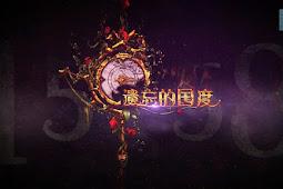 "SNH48 new setlist ""Yiwang de Guodu (Forgotten Country)"" for Team X"