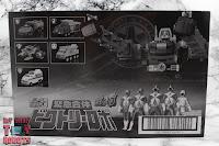 Super Mini-Pla Victory Robo Outer Box 03