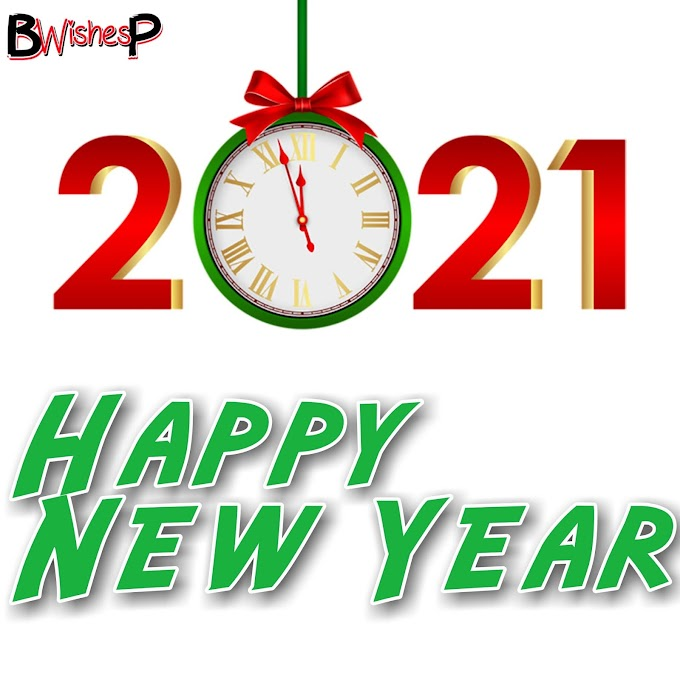 Happy new year 2021 images HD download | Best 2021 happy New year pictures, wallpaper