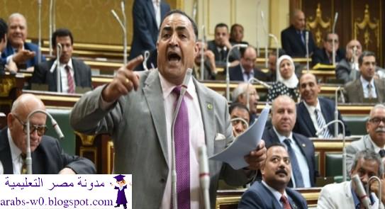 تعدى عضو مجلس النواب بالدقهلية على فرد أمن بجامعة المنصورة لاعتراضه على دخول مرافقين له .