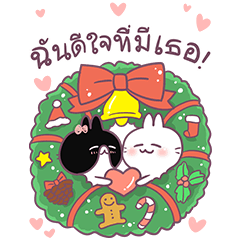 [BIG] Cute Rabbit Year-End Stickers