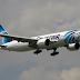 Egyptair: Έκπτωση 50% στην business class για πτήσεις από Αθήνα