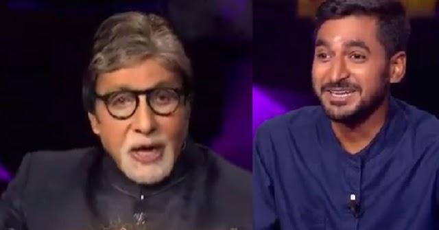 KBC13 : अमिताभ बच्चन का सवाल सुन कंटेस्टेंट प्रांसू ने कहा यह 7 करोड़ से भी मुश्किल है.. देखिए वीडियो