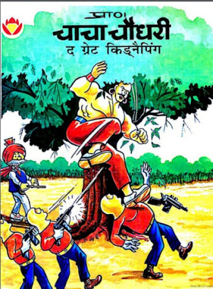 Chacha Chaudhary And Great Kidnaping In Pdf