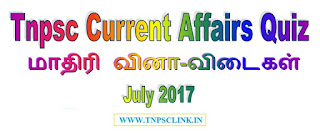 Tnpsc Current Affairs july 2017 TnpscLink.in