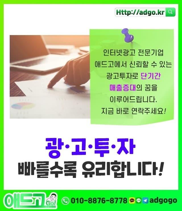 안양SNS마케팅