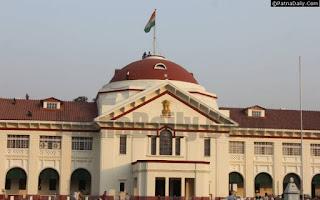 arun-pandey-elected-bihar-bar-councel-member