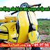 Sửa xe lưu động, cứu hộ xe máy vespa cổ tận nơi tại HCM