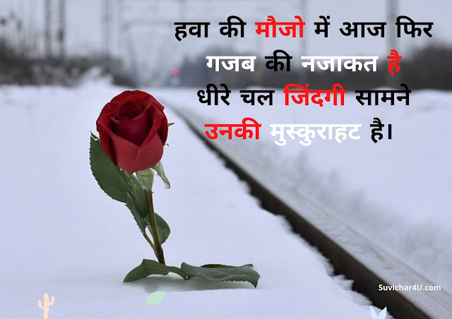 death status in hindi