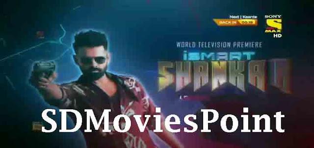 Sdmoviespoint 2020: Latest Bollywood Hollywood Hindi Dubbed Movies
