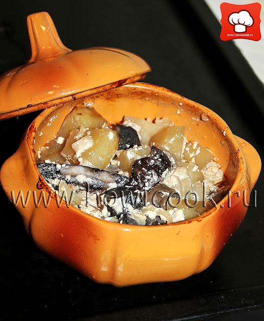 рецепт горшочков с грибами и картофелем