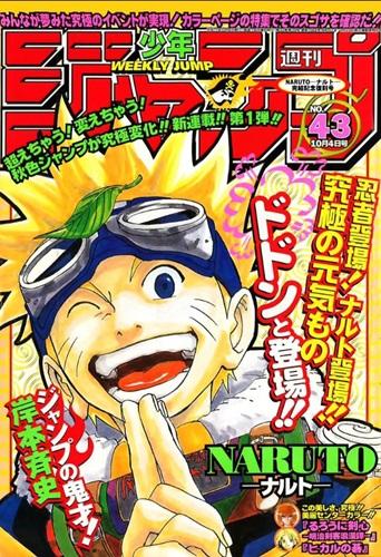 20 อันดับการ์ตูนที่ดีที่สุดตลอดกาล อันดับที่ 9 : การ์ตูน Naruto โดย อ.คิชิโมโตะ มาซาชิ