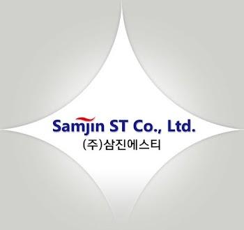 Recruitment Terbaru PT Samjin Indonesia 2021
