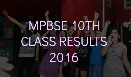 MPBSE 10TH CLASS RESULTS 2016