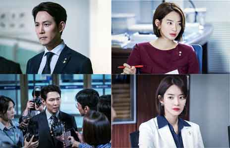 drama korea terbaru november 2019
