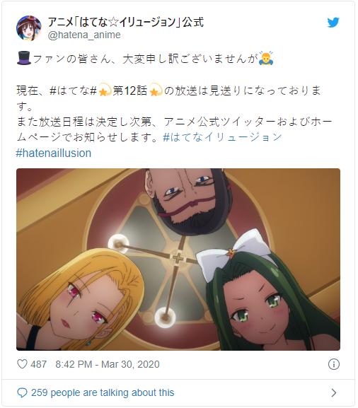 Confirmación vía Twitter del retraso del episodio 12 del anime Hatena Illusion