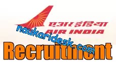Air India Recruitment 2020 for Operation Agent