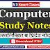 Computer Study Notes Hindi