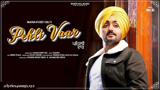 PEHLI VAAR LYRICS – Manavgeet Gill  | Punjabi Song | Lyrics4Songs.xyz