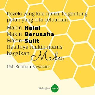 gambar kata mutiara islam tentang rezeki