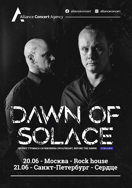 Dawn of Solace в России