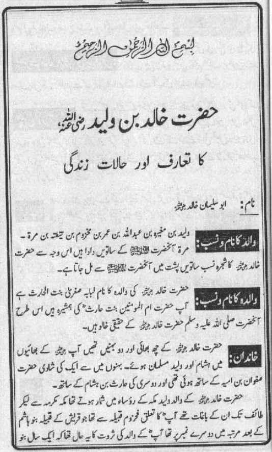 Shastra in urdu language.pdf koka book