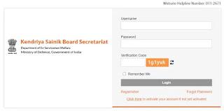 प्रधानमंत्री छात्रवृत्ति योजना 2021 | ऑनलाइन आवेदन, स्कॉलरशिप योजना फॉर्म | सरकारी योजनाएँ