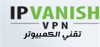 IP Vanich vpn