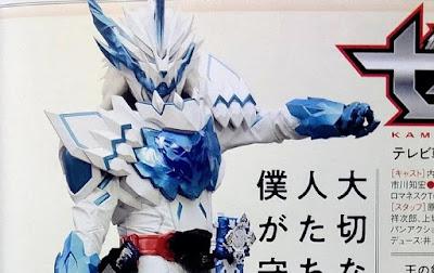 Kamen Rider Saber - Blades' New Form & Kamen Rider Durandal
