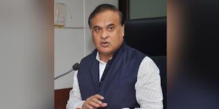 Chief Minister Sishu Seva Scheme-- Assam
