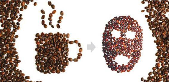 evde kahve maskesi nasıl yapılır