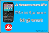 Jio Monsoon Hungama Offer | Jio Phone खरीदे सिर्फ Rs 501 में ! Full Detail in Hindi