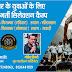 रुद्रप्रयाग में आर्मी भर्ती सिलेक्शन कैम्प1, 5 से 18 सितम्बर तक चलेगा कैम्प
