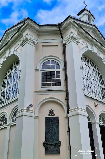 Sanktuarium Maryjne Studzieniczna
