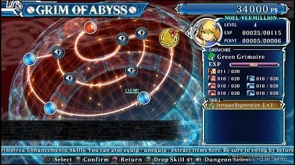 Arc System Works, BlazBlue, BlazBlue : Central Fiction, Critique Jeux Vidéo, Playstation 3, Playstation 4, PQube, Jeux Vidéo,