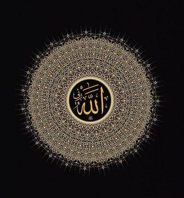 İslami Duvar Kağıtları, Dini Duvar Kağıtları - 1