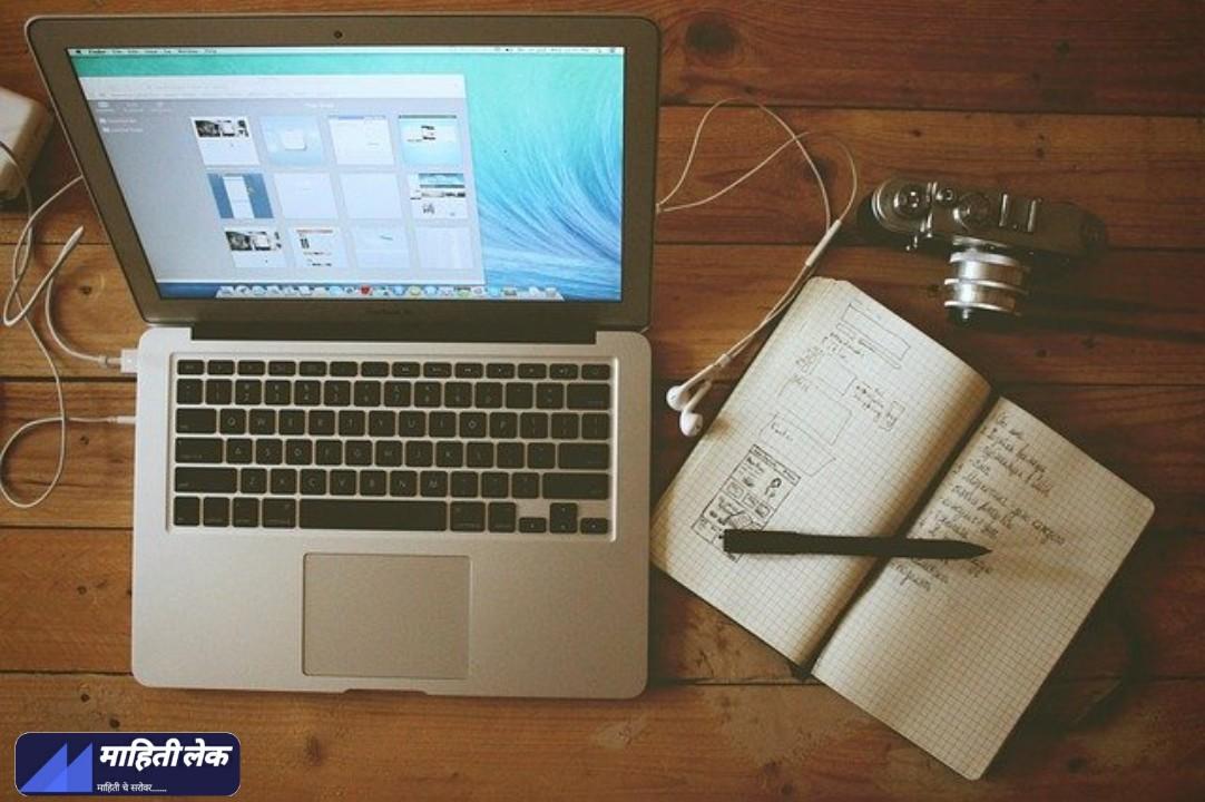 ऑनलाईन पैसे कमावण्याचे ७ मार्ग