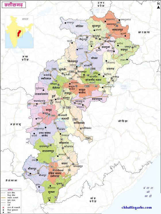chhattisgarh.xyz