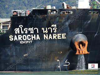 Sarocha Naree