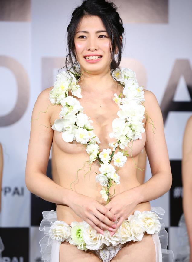 Ryoko Nakaoka - Won Most Beautiful Boobs Contest In Japan
