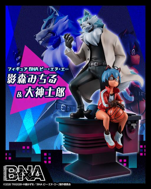 Kagemori Michiru & Oogami Shirou de BNA: Brand New Animal, Megahouse