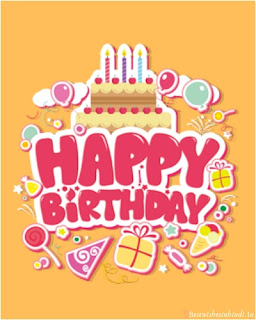 birthday card images, happy birthday images for friend