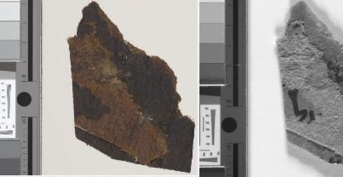 Χειρόγραφα της Νεκράς Θάλασσας: Εντόπισαν κείμενο σε κομμάτια που θεωρούσαν «κενά»