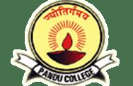 Pandu_College_Guwahati
