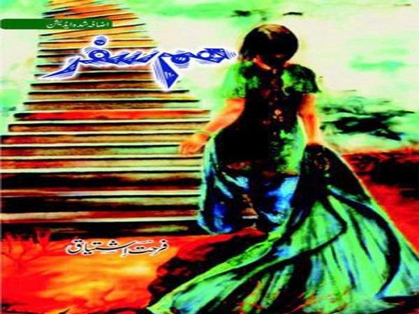 Humsafar Urdu Novel Pdf